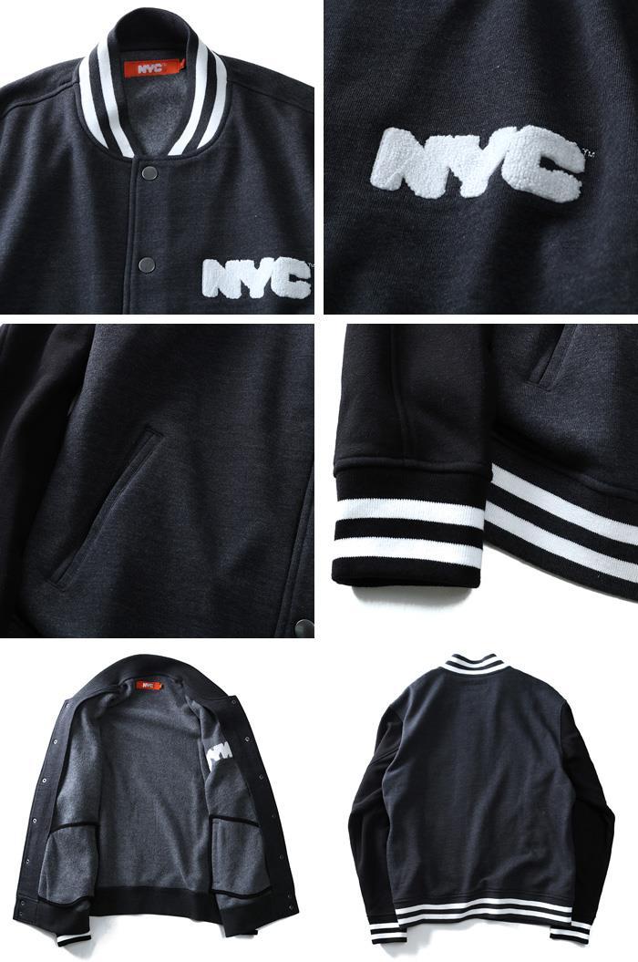大きいサイズ メンズ NYC ヘヴィウェイトカット スタジアムジャンパー azcj-170482