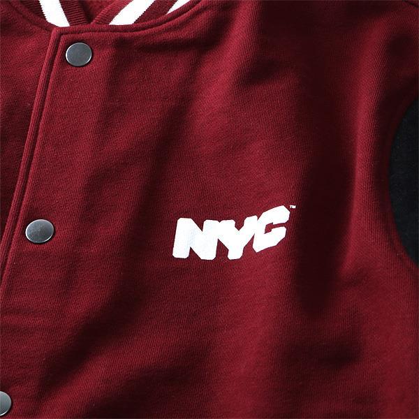 大きいサイズ メンズ NYC ヘヴィウェイトカット スタジアムジャンパー azcj-170483