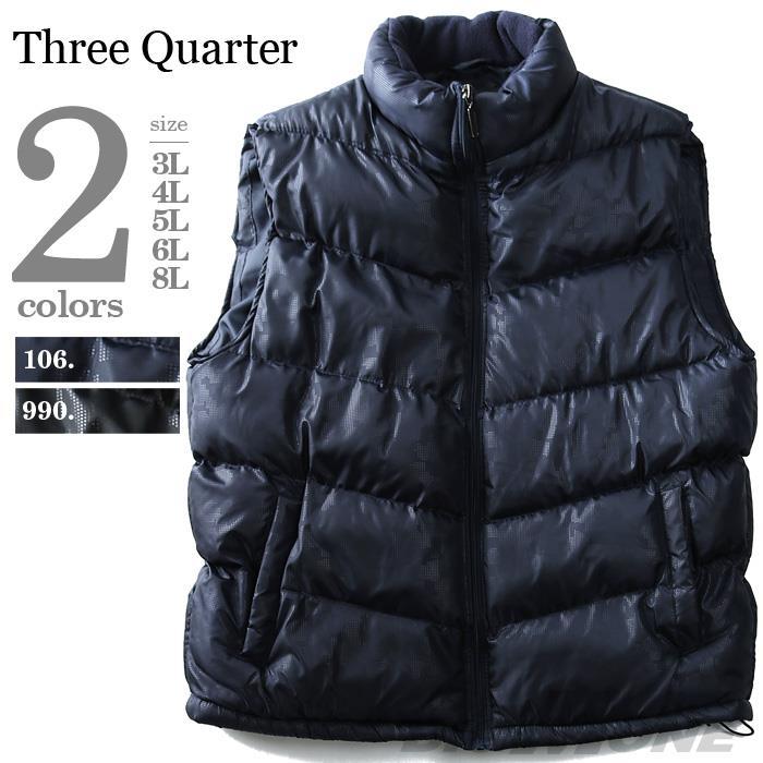 大きいサイズ メンズ Three Quarter (スリークォター) デジタル迷彩柄中綿ベスト az-016