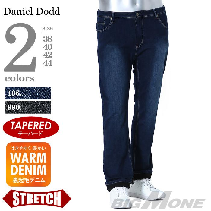 大きいサイズ メンズ DANIEL DODD ストレッチ ウォーム 裏起毛 デニムパンツ ジーパン デニム azd-1101