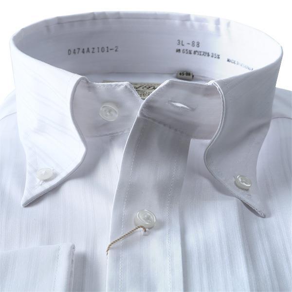 2点目半額 大きいサイズ メンズ DANIEL DODD 形態安定 長袖 Yシャツ 長袖 ワイシャツ ボタンダウンシャツ ストレッチ d474az101