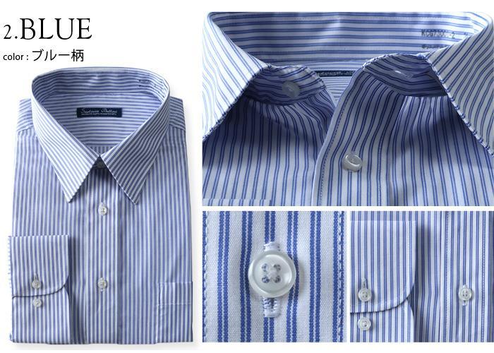 2点目半額 大きいサイズ メンズ SARTORIA BELLINI ビジネス Yシャツ 形態安定 先染め 長袖 ワイシャツ レギュラー ビジネスシャツ kcg73001-2