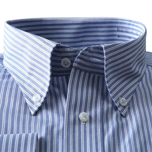 2点目半額 大きいサイズ メンズ SARTORIA BELLINI ビジネス Yシャツ 形態安定 先染め 長袖 ワイシャツ ボタンダウン ビジネスシャツ kcg73001-4