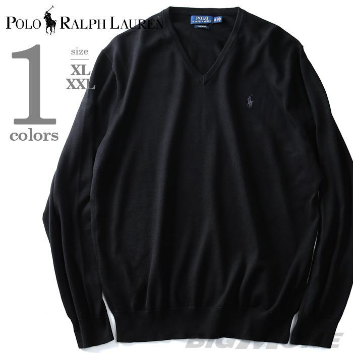 大きいサイズ メンズ POLO RALPH LAUREN ポロ ラルフローレン 無地 Vネック セーター ニット ブラック XL XXL USA 直輸入 710682076005