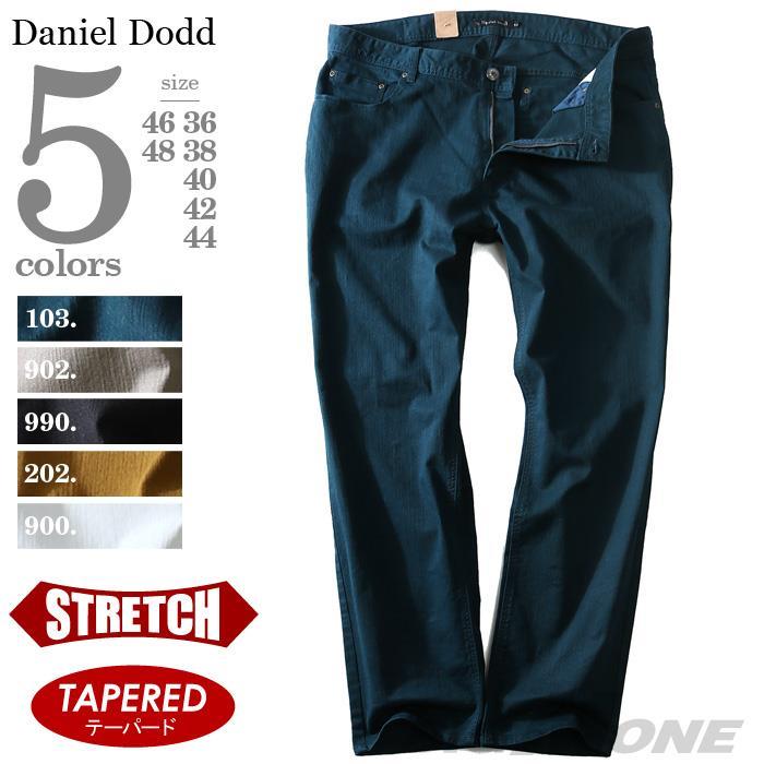 大きいサイズ メンズ DANIEL DODD スラブ ストレッチ カラー デニムパンツ ジーパン デニム azd-1102