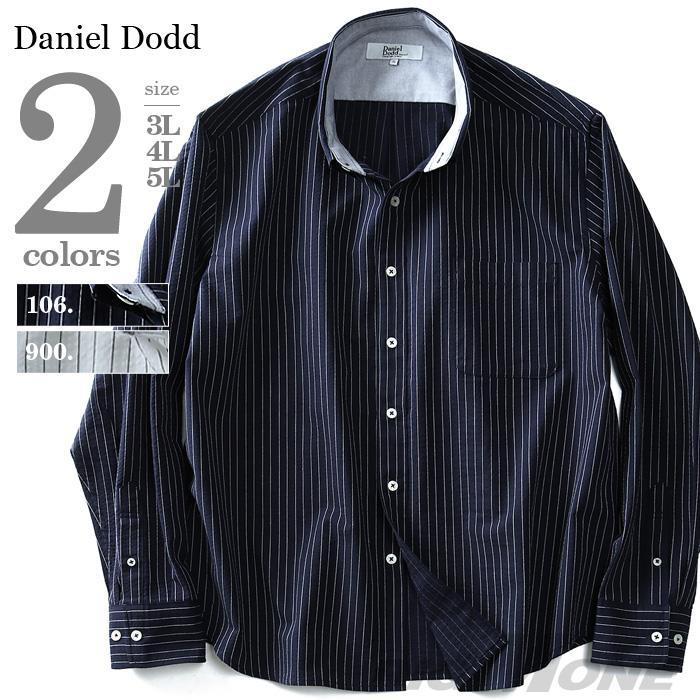 大きいサイズ メンズ DANIEL DODD シャツ 長袖 サッカー ストライプ ボタンダウンシャツ azsh-180114