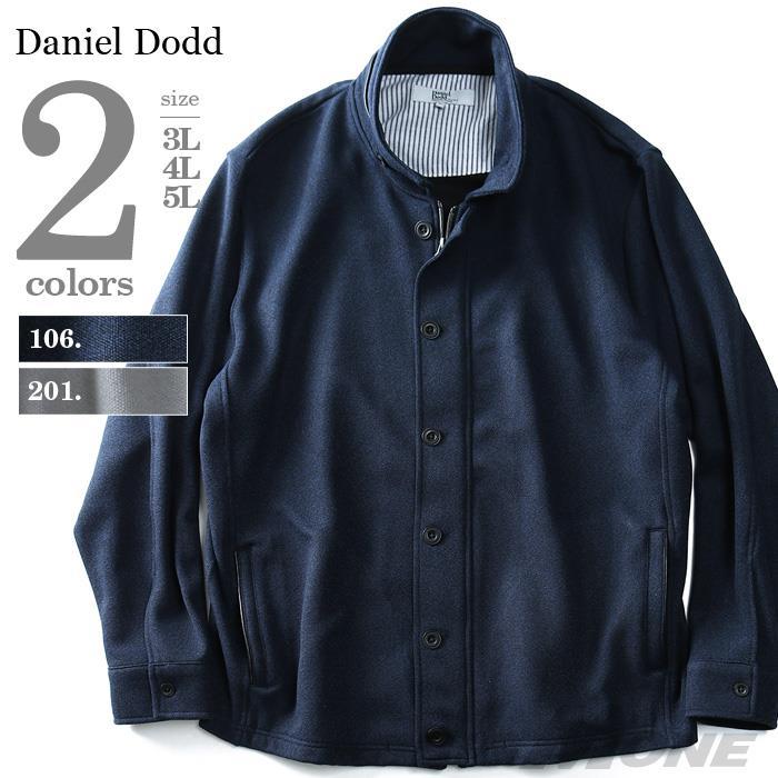 大きいサイズ メンズ DANIEL DODD スタンド 衿 デザインカット ジャケット azcj-180105