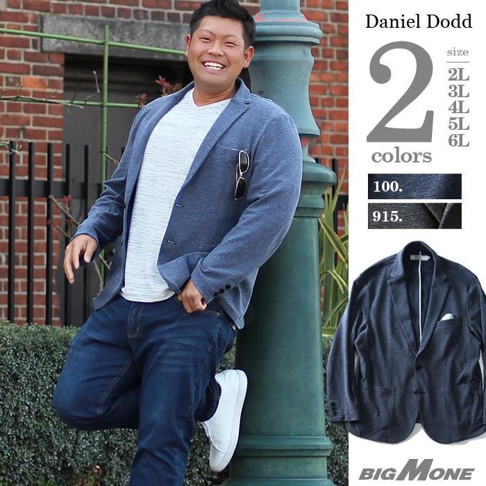 大きいサイズ メンズ DANIEL DODD ミラノ リブカット ジャケット azcj-180111