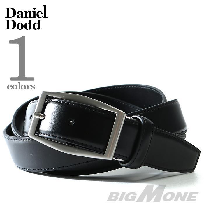 大きいサイズ メンズ DANIEL DODD ビジネス レザー ロング ベルト ロングサイズ azbl-057l