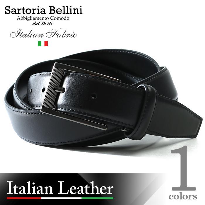 大きいサイズ メンズ SARTORIA BELLINI イタリアン レザー ビジネス ベルト ロングサイズ azbl-058l