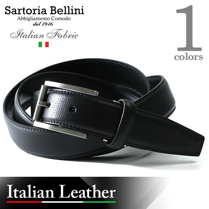 大きいサイズ メンズ SARTORIA BELLINI イタリアン レザー ビジネス ベルト ロングサイズ azbl-059l