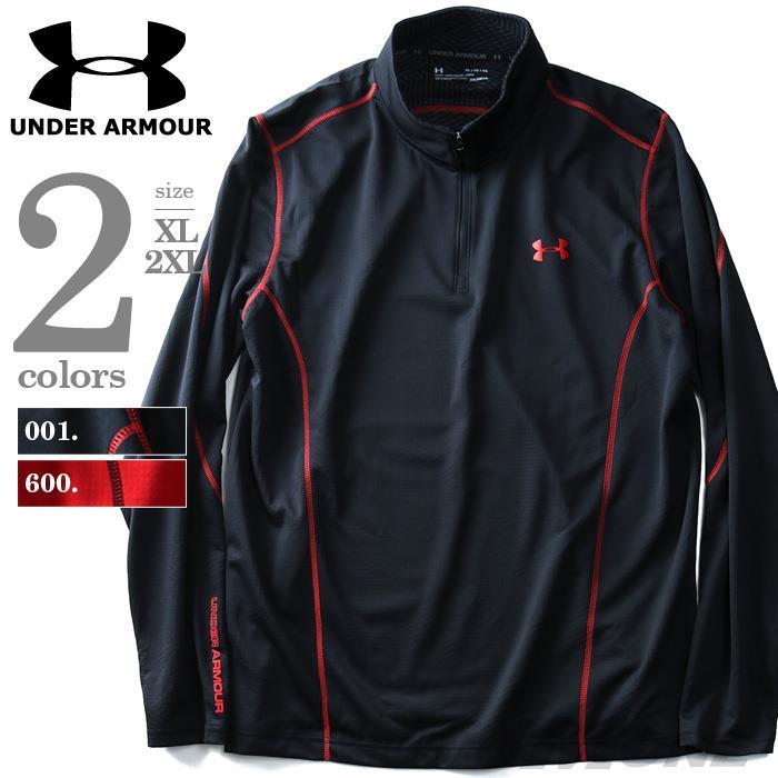 大きいサイズ メンズ UNDER ARMOUR アンダーアーマー 長袖 Tシャツ ロンT ハーフジップ スポーツ 長袖Tシャツ スポーツウェア USA 直輸入 1319963