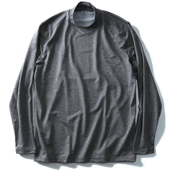 大きいサイズ メンズ UNDER ARMOUR アンダーアーマー 長袖 Tシャツ モックネック 長袖Tシャツ スポーツウェア USA 直輸入 1310985