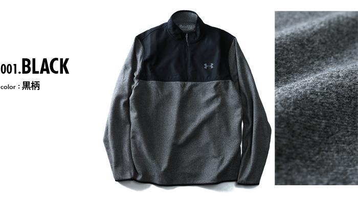 大きいサイズ メンズ UNDER ARMOUR アンダーアーマー 長袖 Tシャツ ロンT ハーフジップ フリース 長袖Tシャツ スポーツウェア USA 直輸入 1282948