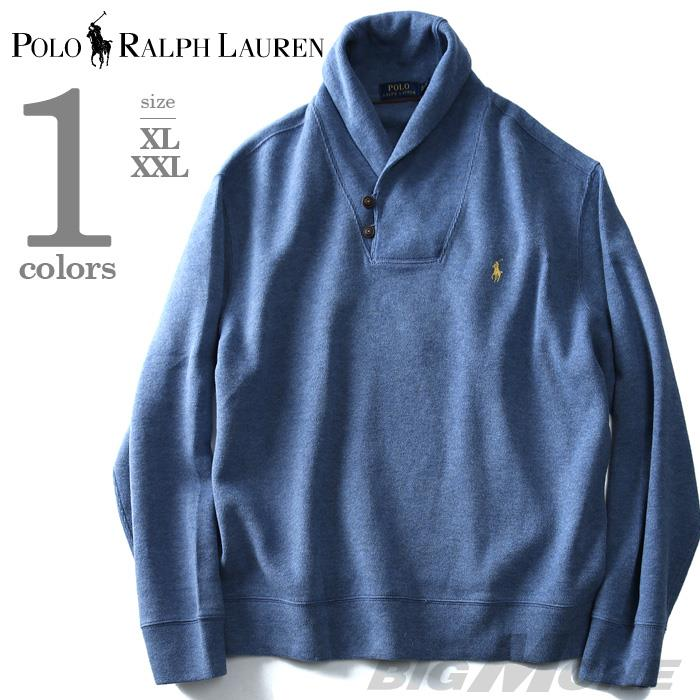 大きいサイズ メンズ POLO RALPH LAUREN ポロ ラルフローレン ショールカラー セーター ブルー XL XXL USA 直輸入 710675687004
