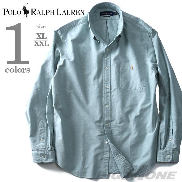 大きいサイズ メンズ POLO RALPH LAUREN ポロ ラルフローレン 長袖 シャツ ワンポイント ボタンダウンシャツ カジュアルシャツ グリーン XL XXL USA 直輸入 710688196003