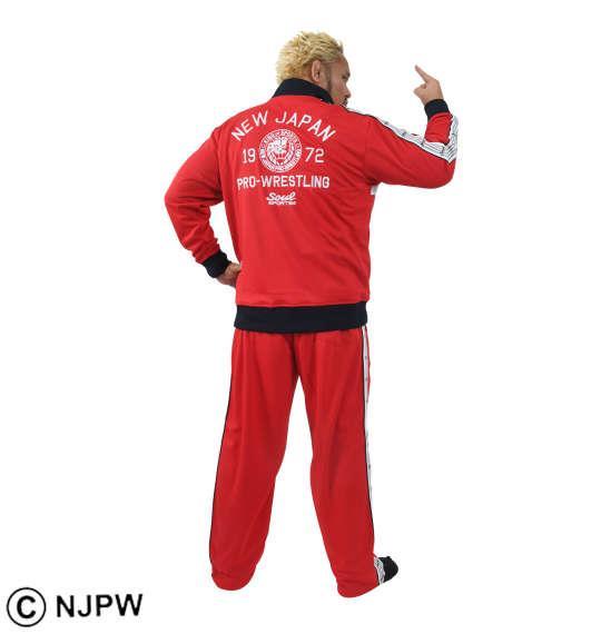 大きいサイズ メンズ SOUL SPORTS × 新日本プロレス 長袖 ジャージ 上下セット セットアップ レッド × ネイビー × ホワイト 1176-8110-1 3L 4L 5L 6L