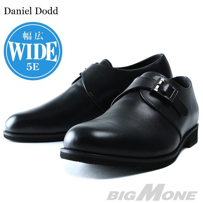 大きいサイズ メンズ DANIEL DODD 本革 シングルモンク ビジネスシューズ 5E azbs-189004