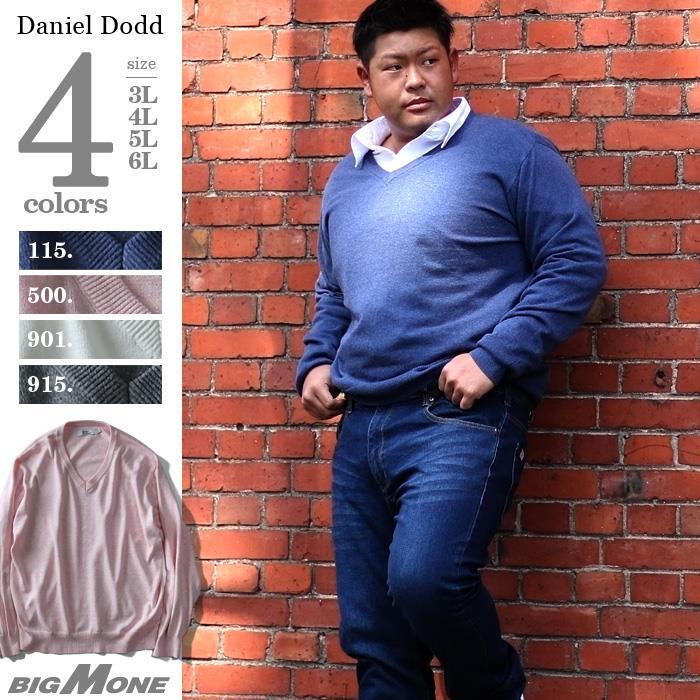 大きいサイズ メンズ DANIEL DODD ハイゲージ 天竺 Vネック セーター azk-180146