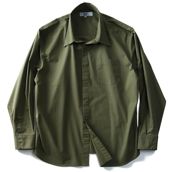 大きいサイズ メンズ DANIEL DODD 長袖タイプライタープリントシャツ azsh-180108