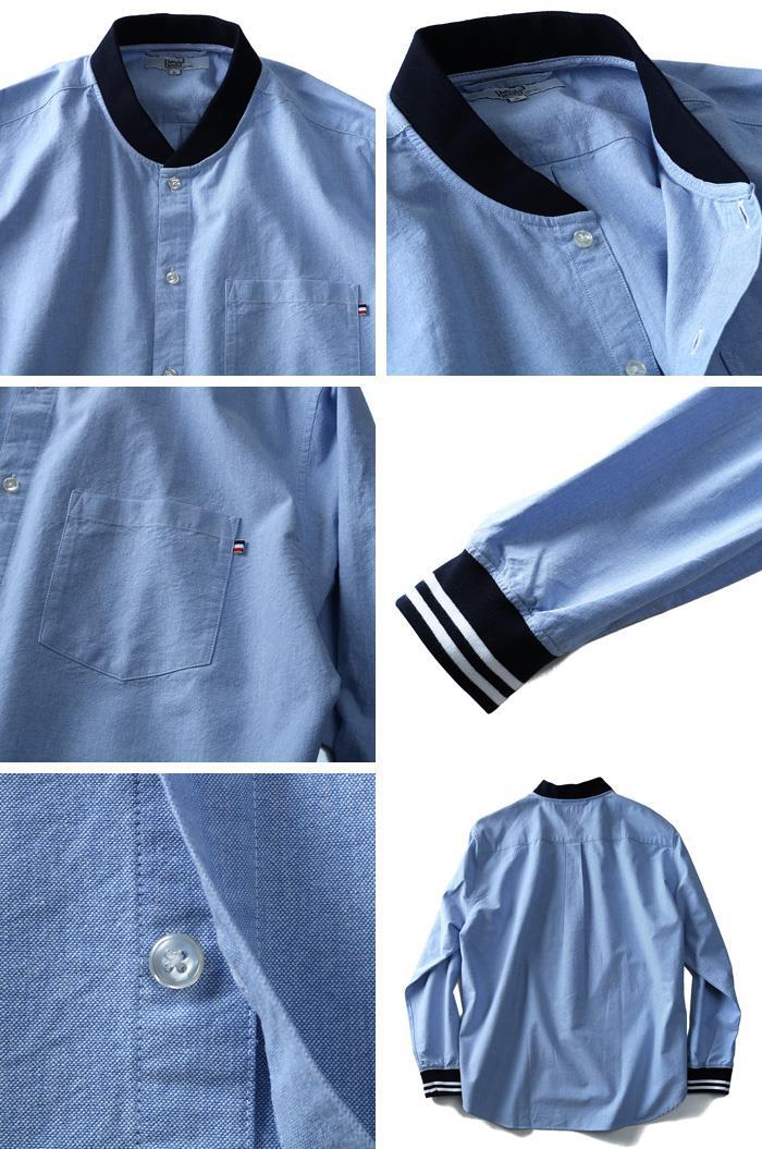 シャツ割 【大きいサイズ】【メンズ】DANIEL DODD 長袖オックスフォードリブ使いシャツ azsh-180109