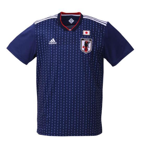 大きいサイズ メンズ adidas 日本代表 ホーム レプリカ ユニフォーム 半袖 ナイトブルー 1148-8200-1 4XO