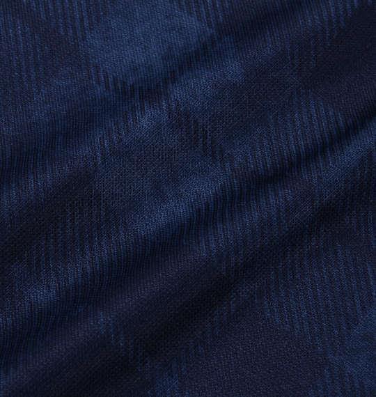 大きいサイズ メンズ adidas HIGHLANDERS 1st ジャージ カレッジ ネイビー 1148-8211-1 6XO 8XO