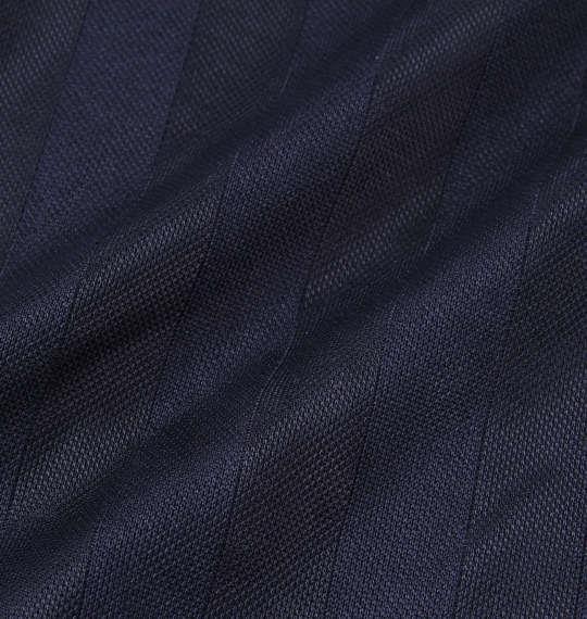 大きいサイズ メンズ Mc.S.P シャドー ストライプ ジャージパンツ ズボン ボトムス パンツ ジャージ スポーツ ネイビー × オレンジ 1154-8100-1 3L 4L 5L 6L 8L