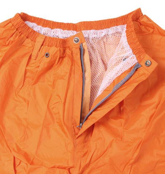 大きいサイズ メンズ Winter Cherry レインスーツ レインアルファ  レインコート レインウェア オレンジ 1156-8110-1 3L 4L 5L