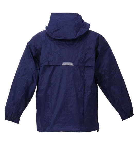 大きいサイズ メンズ Winter Cherry レインスーツ レインアルファ  レインコート レインウェア ネイビー 1156-8110-2 3L 4L 5L