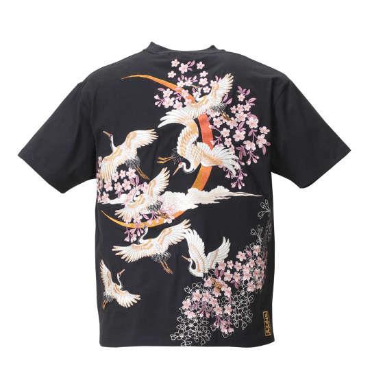 大きいサイズ メンズ 絡繰魂 桜鶴舞 刺繍 半袖 Tシャツ 半袖Tシャツ ブラック 1158-8110-1 3L 4L 5L 6L 8L