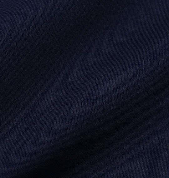 大きいサイズ メンズ adidas ウォームアップ ジャケット アウアー ジャンパー ネイビー 1176-8150-1 3XO 4XO 5XO 6XO 7XO 8XO