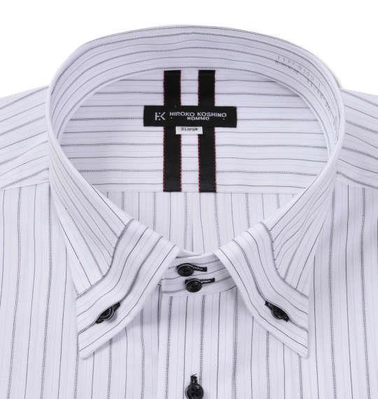 大きいサイズ メンズ HIROKO KOSHINO HOMME ドゥエマイターB.D長袖シャツ ホワイト 1177-8100-1 3L 4L 5L 6L 7L 8L 9L