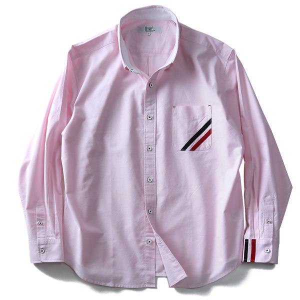 大きいサイズ メンズ DANIEL DODD 長袖オックスフォードポケットトリコボタンダウンシャツ 916-180102