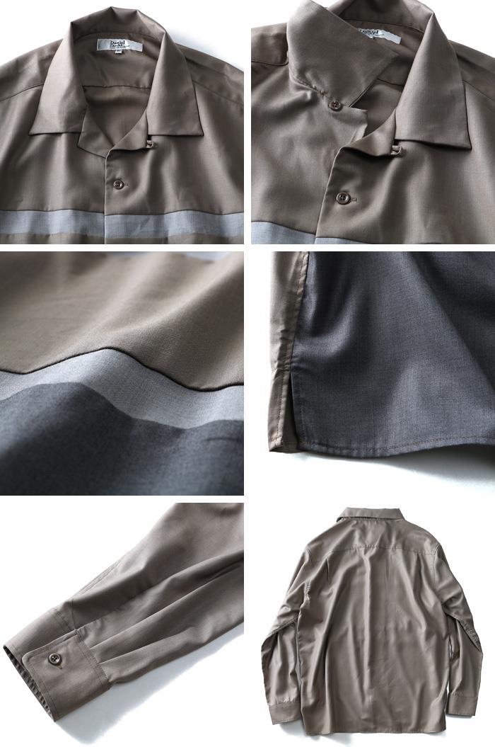 シャツ割 【大きいサイズ】【メンズ】DANIEL DODD 長袖パネル切替オープンカラーシャツ 916-180104