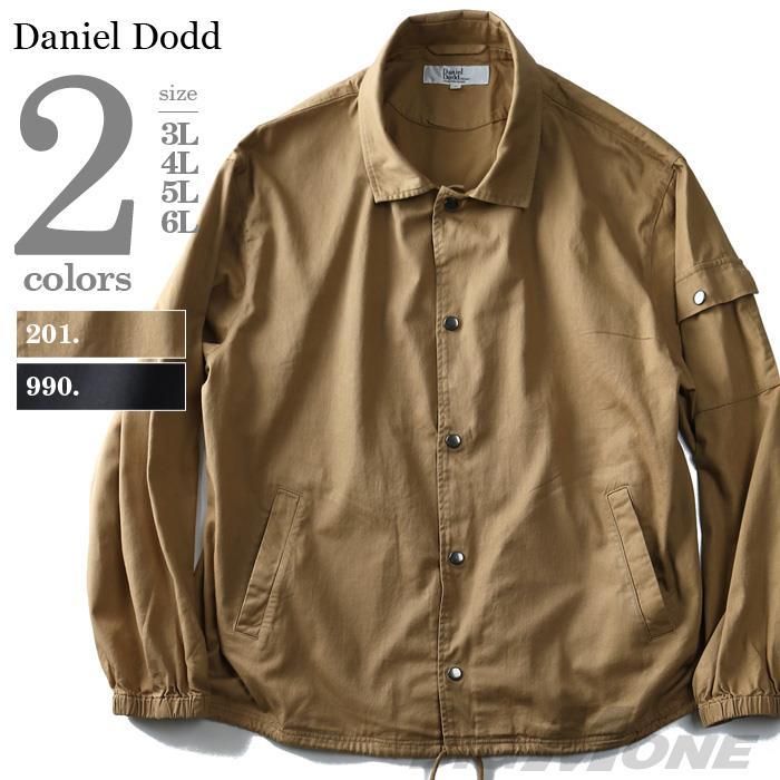 【冬最終】【大きいサイズ】【メンズ】DANIEL DODD ツイルコーチジャケット 916-18ss02