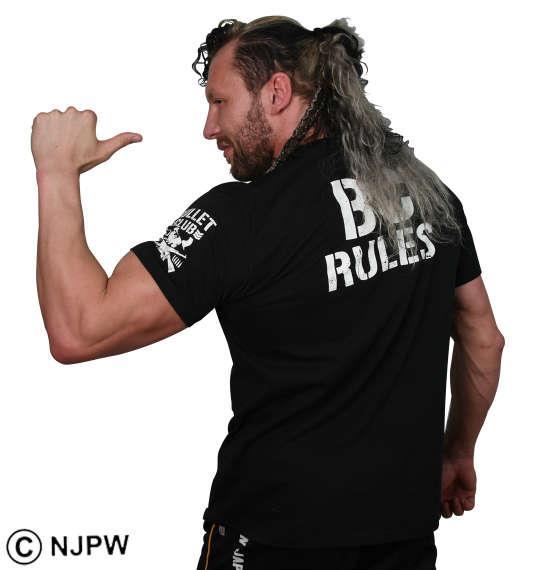 大きいサイズ メンズ 新日本プロレス BULLET CLUB「BC RULES」半袖Tシャツ ブラック 1178-8112-1 3L 4L 5L 6L 8L