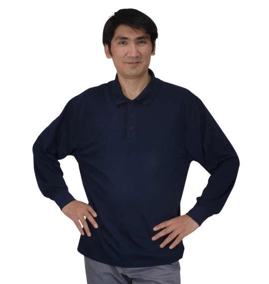 大きいサイズ メンズ Mc.S.P 消臭テープ付 鹿の子 長袖 ポロシャツ ネイビー 1158-8562-3 3L 4L 5L 6L 8L