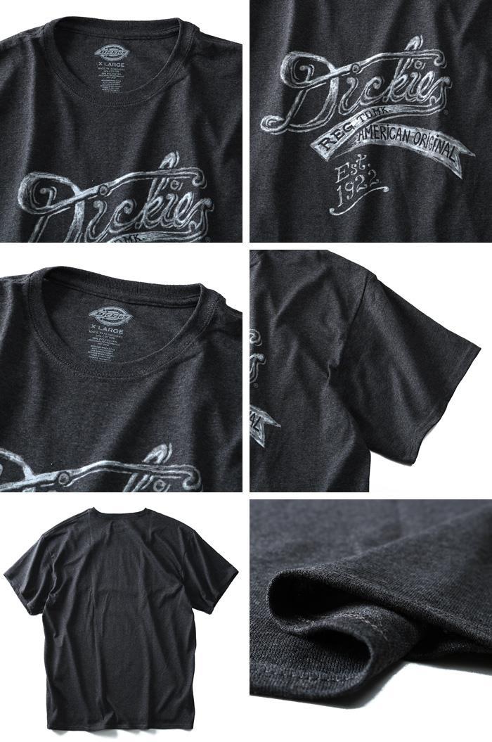 大きいサイズ メンズ Dickies ディッキーズ 半袖 Tシャツ グラフィック プリント 半袖 Tシャツ USA 直輸入 dks23959