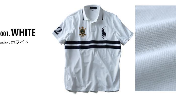 大きいサイズ メンズ POLO RALPH LAUREN ポロ ラルフローレン 半袖 刺繍付き ビッグポニー 鹿の子 ポロシャツ ホワイト XL XXL USA 直輸入 710660723