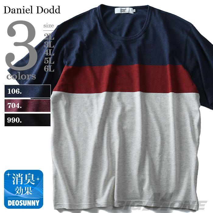大きいサイズ メンズ DANIEL DODD 半袖 Tシャツ 3段 切替え 半袖Tシャツ azt-180264