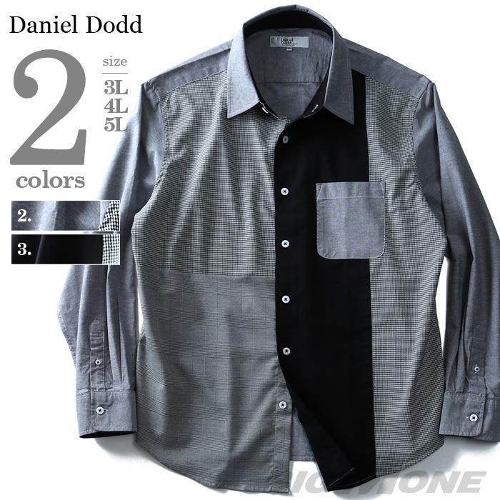 大きいサイズ メンズ DANIEL DODD 長袖千鳥 × ガンクラブブロッキングシャツ 916-180120