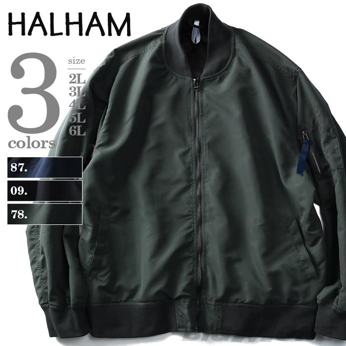 大きいサイズ メンズ HALHAM ピーチ加工MA-1タイプジャケット 383007-k