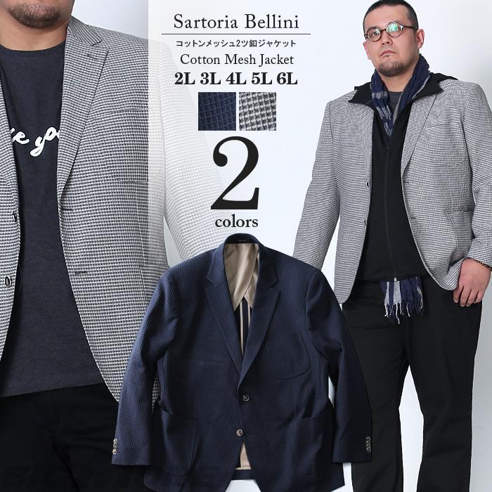 dd8a7449cb4be0 大きいサイズと大きい服のメンズ通販shopビッグエムワン大きいサイズ メンズ SARTORIA BELLINI コットン メッシュ 2ツ釦 ジャケット  azjk3218302(2L ネイビー): メンズ ...
