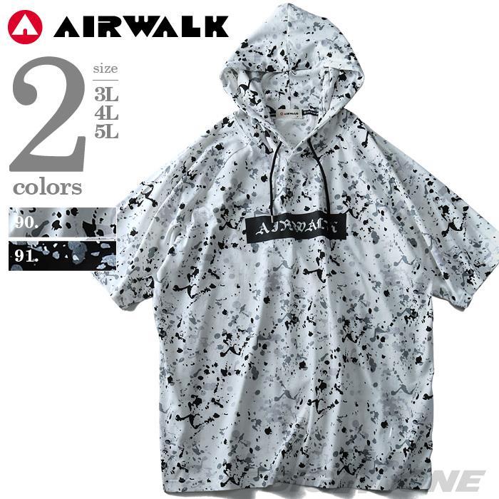 大きいサイズ メンズ AIRWALK (エアウォーク) スプラッシュプリント半袖プルパーカー 8260-5143