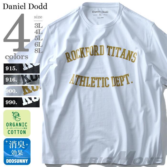 タダ割 大きいサイズ メンズ DANIEL DODD 半袖 Tシャツ オーガニック プリント半袖Tシャツ Rockford Titans azt-180219