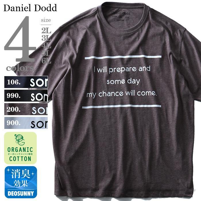 タダ割 大きいサイズ メンズ DANIEL DODD 半袖 Tシャツ オーガニック プリント半袖Tシャツ my chance will come azt-180221