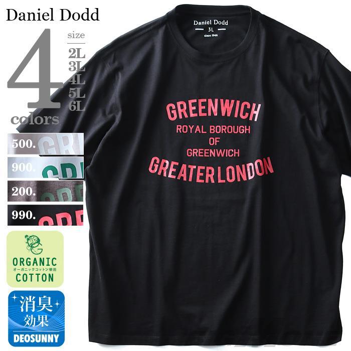 タダ割 大きいサイズ メンズ DANIEL DODD 半袖 Tシャツ オーガニック プリント半袖Tシャツ GREENWICH azt-180230
