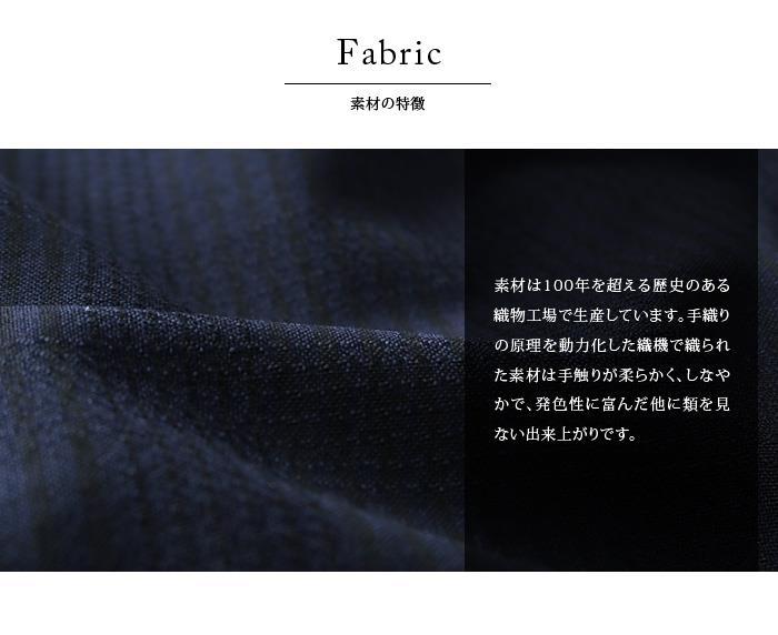 大きいサイズ メンズ SARTORIA BELLINI ジャケット アウター ビジネス きれいめ 日本製 2ツ釦 テーラードジャケット jbj8s001