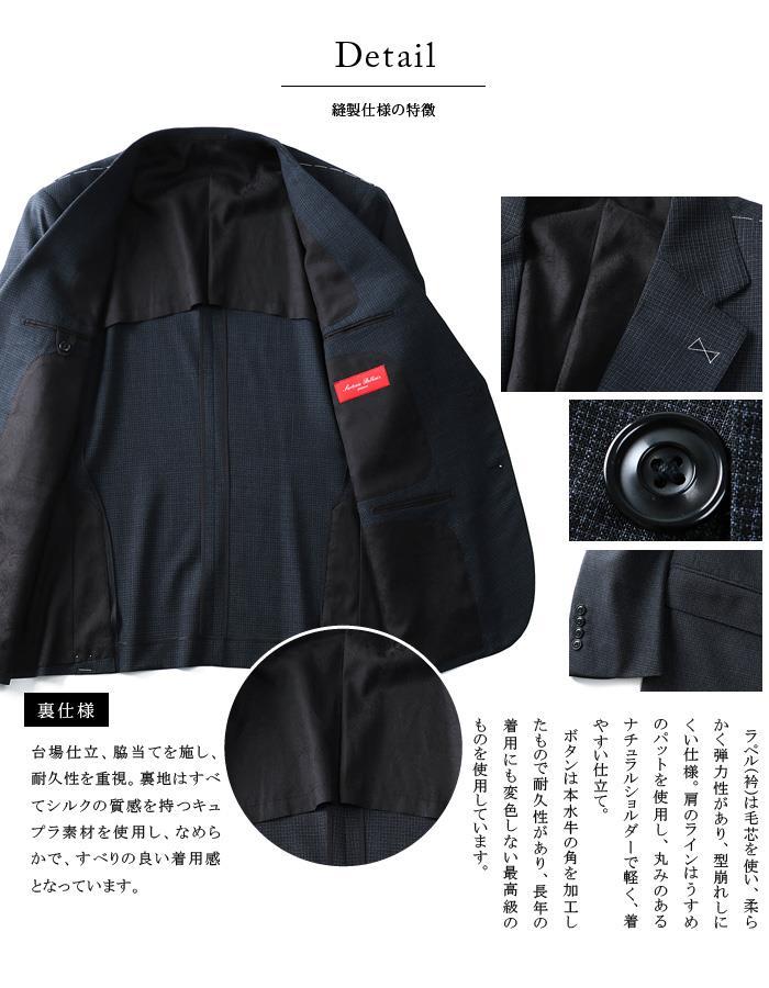 大きいサイズ メンズ SARTORIA BELLINI ジャケット アウター ビジネス きれいめ 日本製 2ツ釦 テーラードジャケット jbj8s002